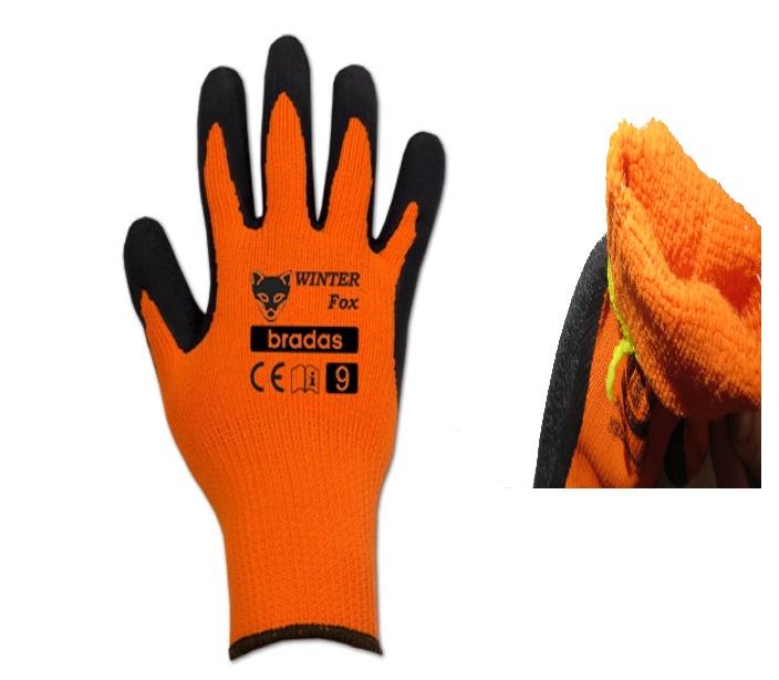 Перчатки защитные рабочие толстые 10