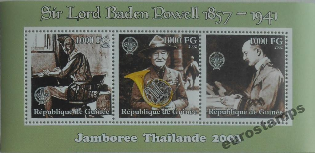 Scouting Baden-Powell Ark Guinea 2003 Clean # M216