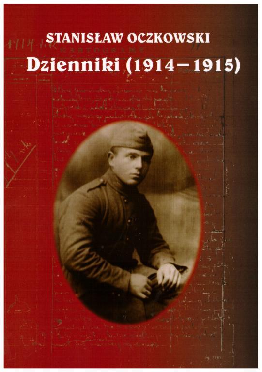 Дневники 1914-1915  Przedbórz Петркув