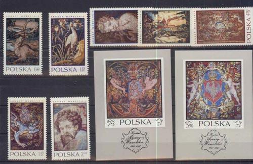 Купить A0093 Fi 1894-1900+блок 75 - 76 ** Вавель гобеленами на Otpravka - цены и фото - доставка из Польши и стран Европы в Украину.