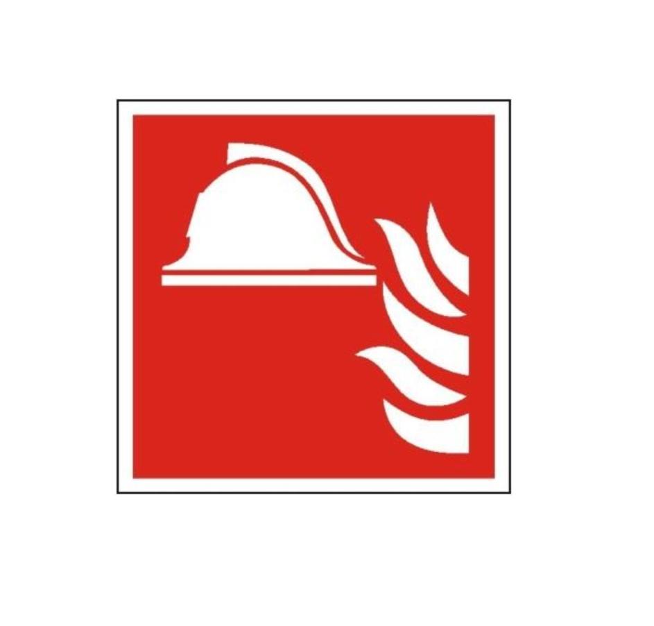 Картинки знак пожарника