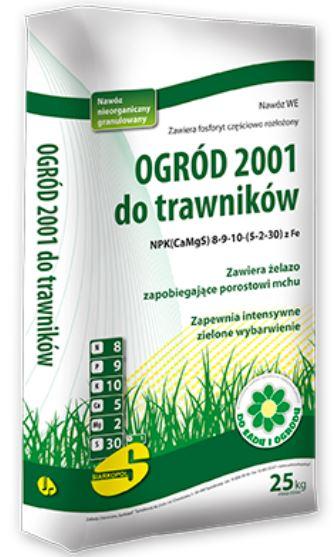 Удобрение для газона 25кг Сад SIARKOPOL газона трава