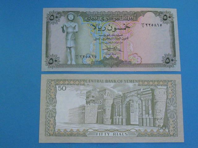 Jemen Banknot 50 Rials P-15b UNC 1973 !!