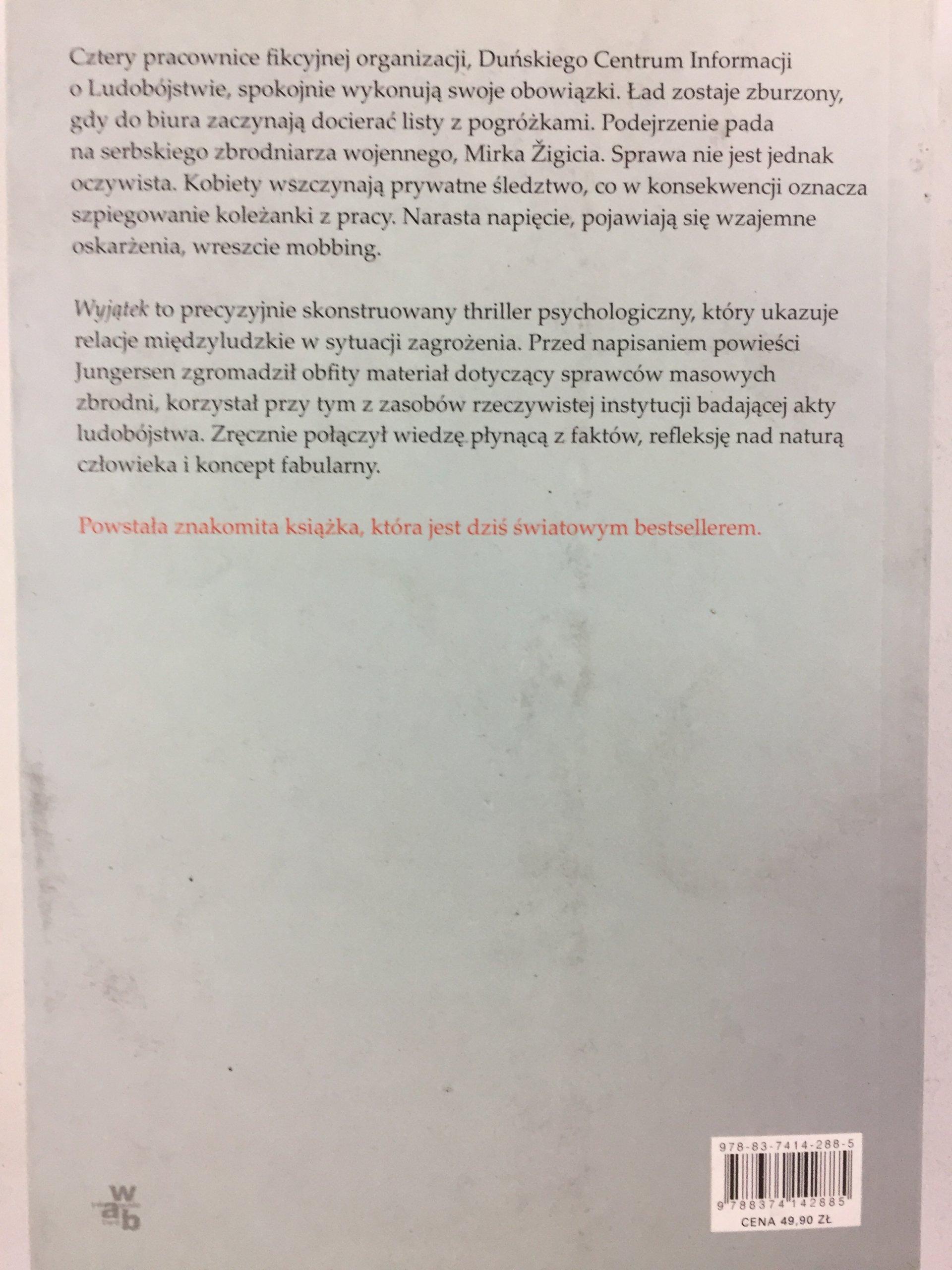 Исключение - Кристиан Jungersen (ОЧ.)