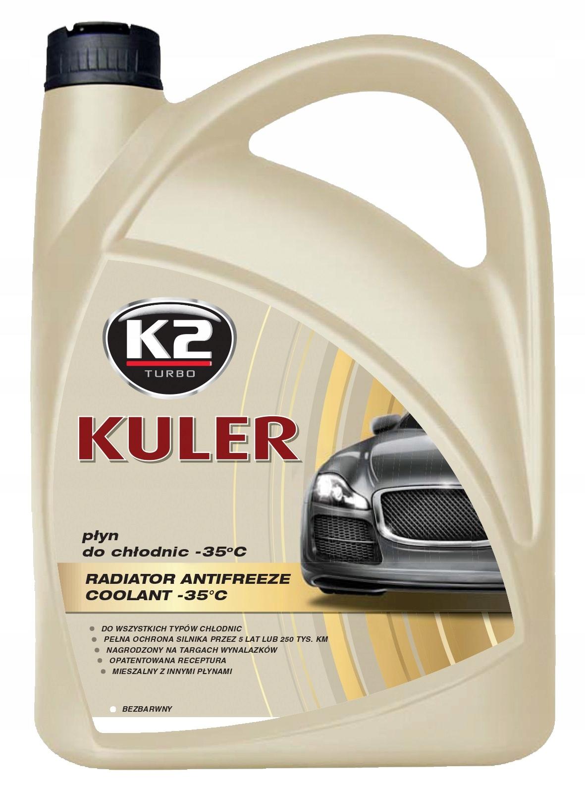 K2 KULER -35C 5Л ЗЕЛЕНЫЙ жидкость для радиаторов
