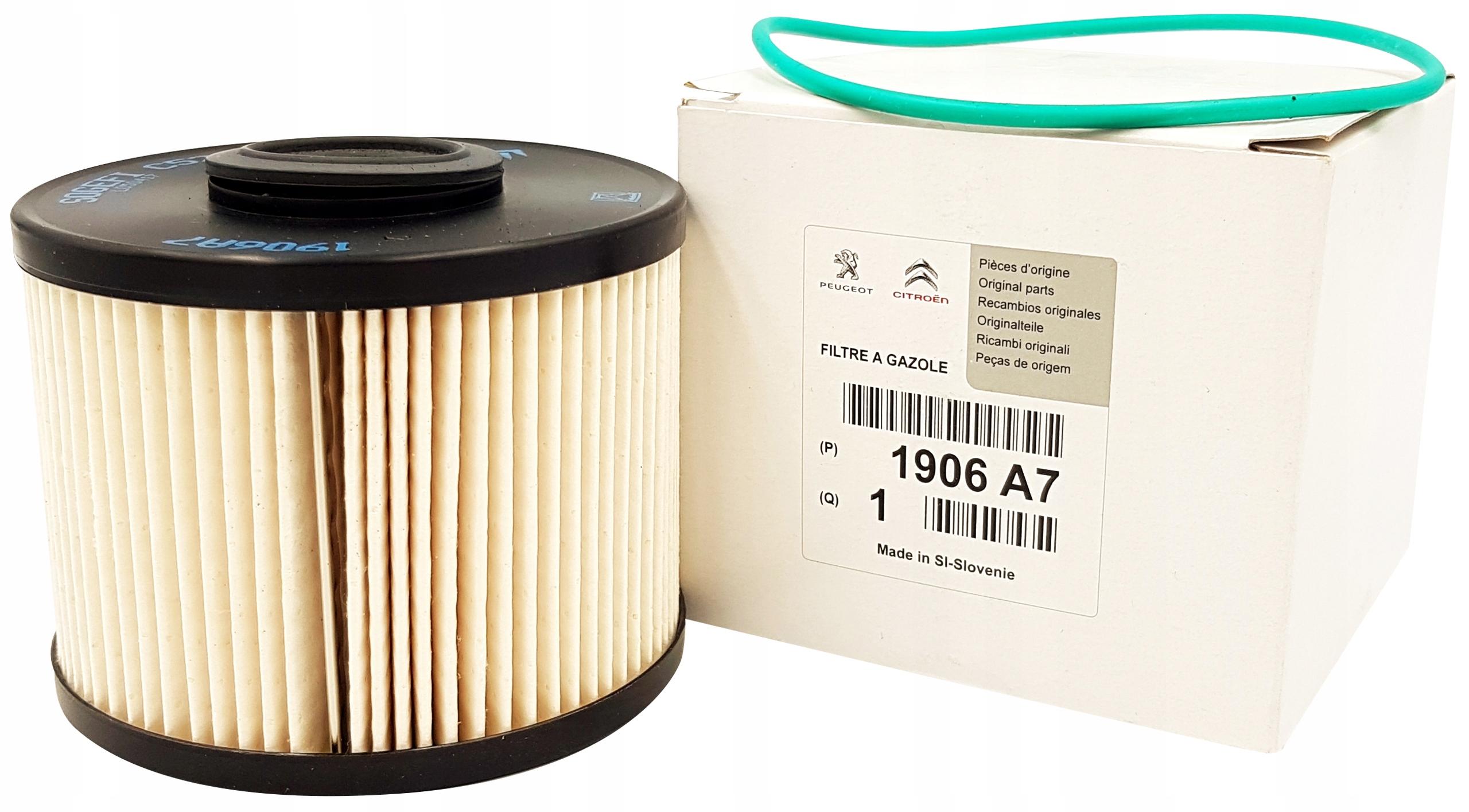 citroen c4 grand пикассо c5 20 hdi фильтр топлива