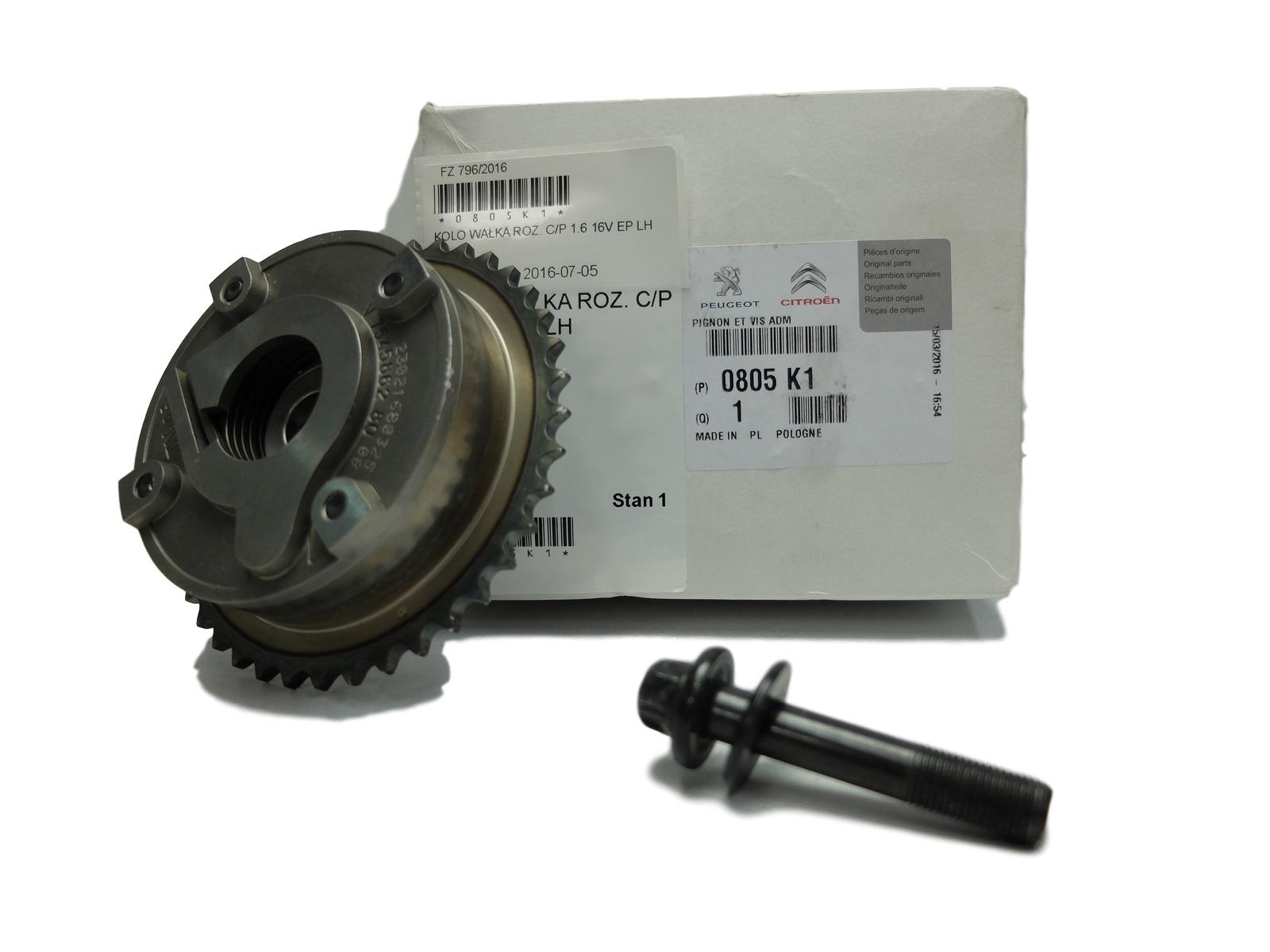 шкив переменных фаз двигатель Bmw Mini Cooper 7545862 купить с