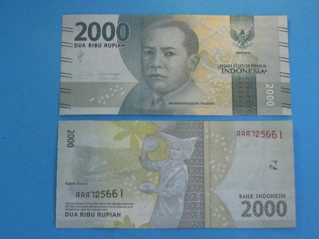 Indonezja Banknot 2000 Rupiah AAA !! 2016 P-NEW