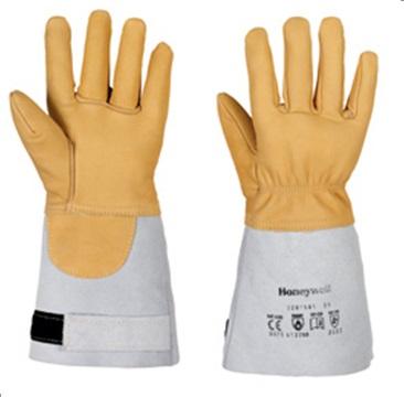 Kryogénne ochranné rukavice Honeywell Cryogenic