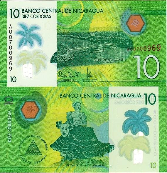 1990 Nicaragua 5,000,000 UNC Cordobas, 5000000 P-165