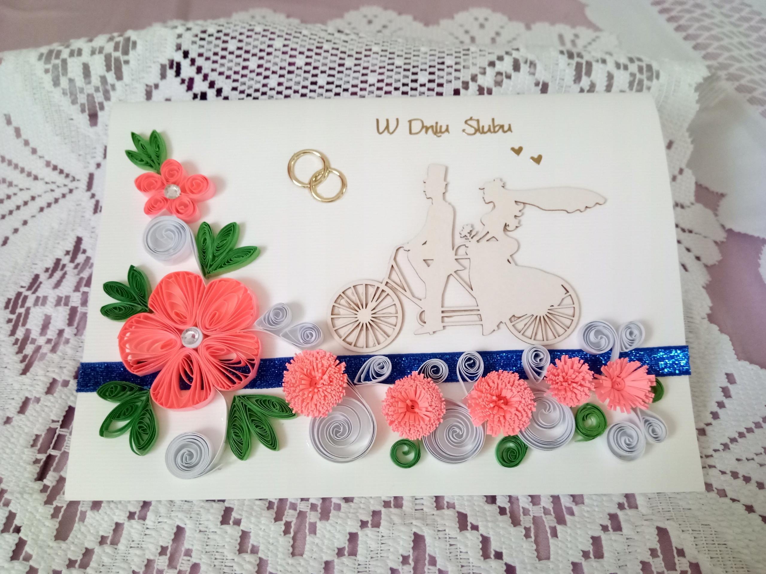 радужная открытка на свадьбу вырежете аватарку