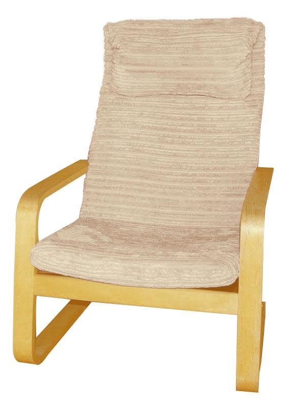 Pokrycie Pokrowiec Na Fotel Ikea Pello Gobelin 6680015703