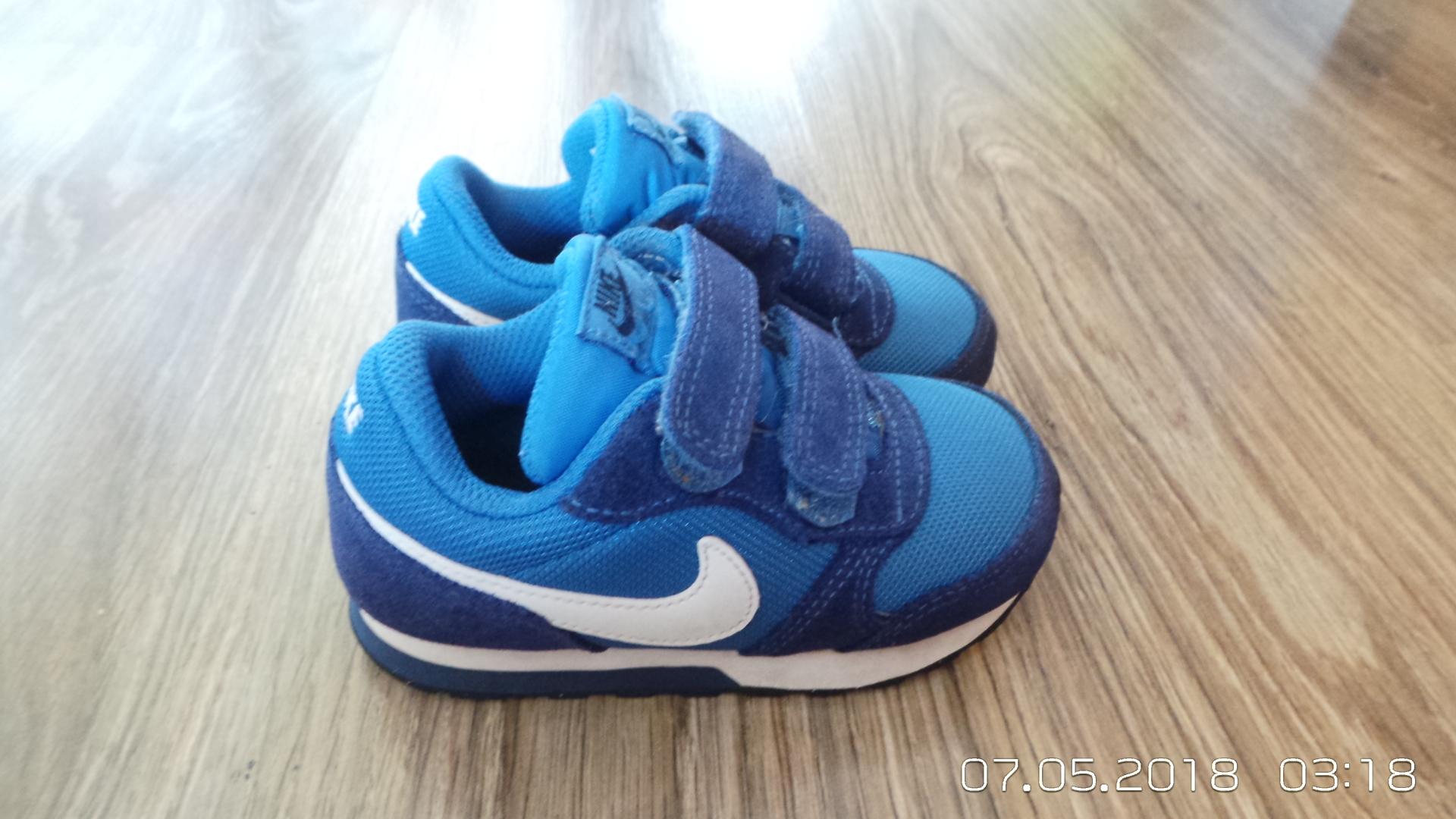 821d65fcf015f Nike trampki adidasy jak nowe 25 15 cm - 7356513997 - oficjalne ...
