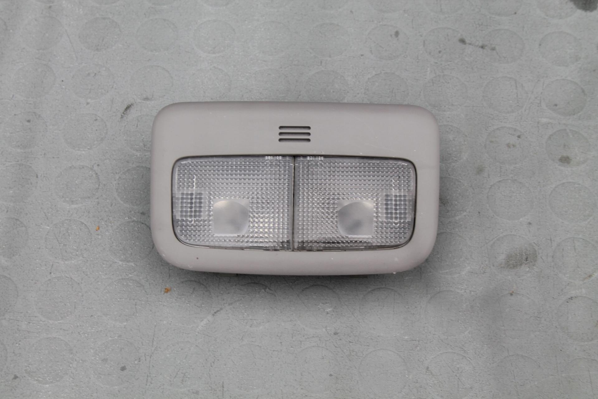Lampka Oświetlenia Wnętrza Toyota Yaris Ii 05 11