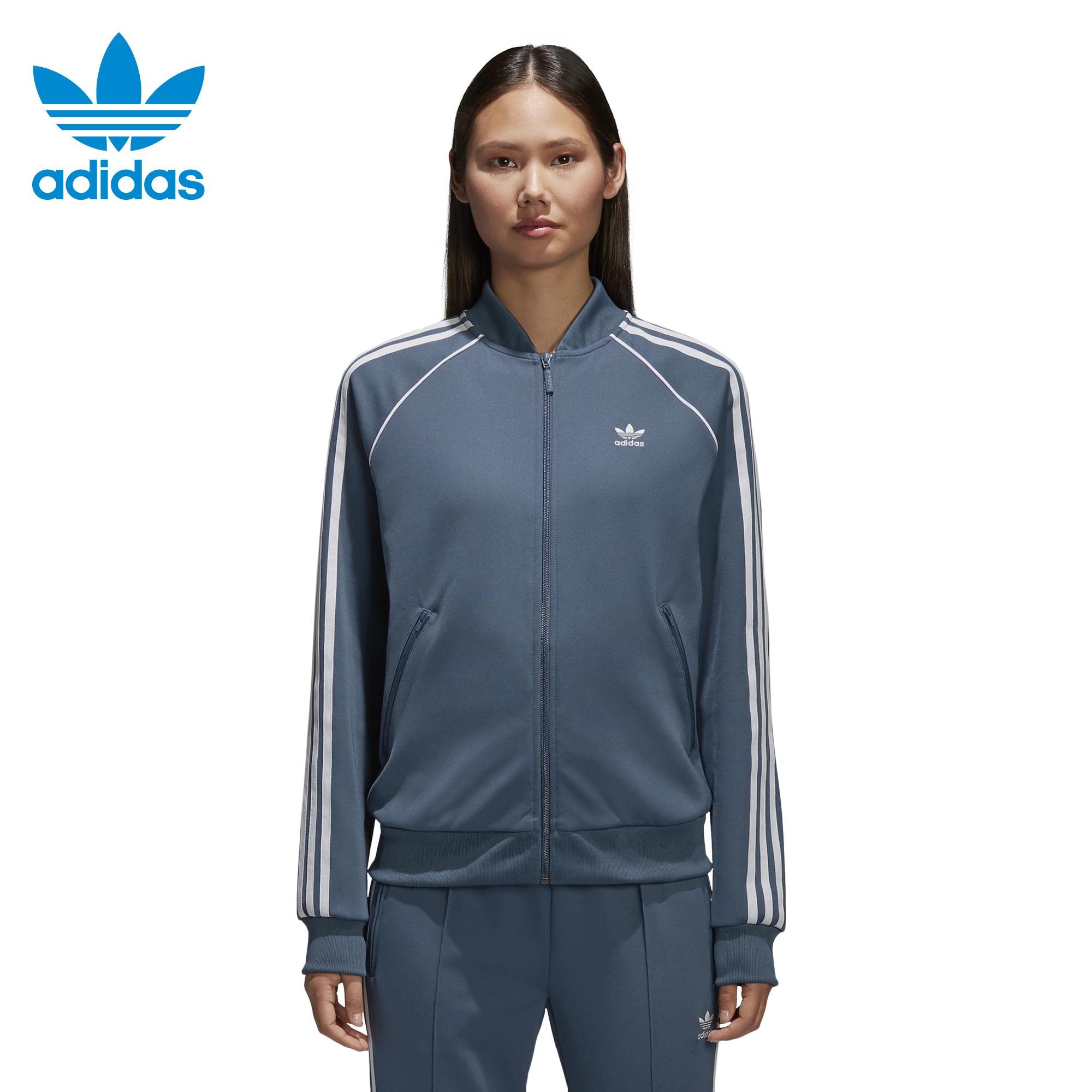 Bluza adidas SST CE2394 34 fusco2sport 7173868478