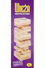 Wieża Imprezowa ALBI /Nieprzypisany