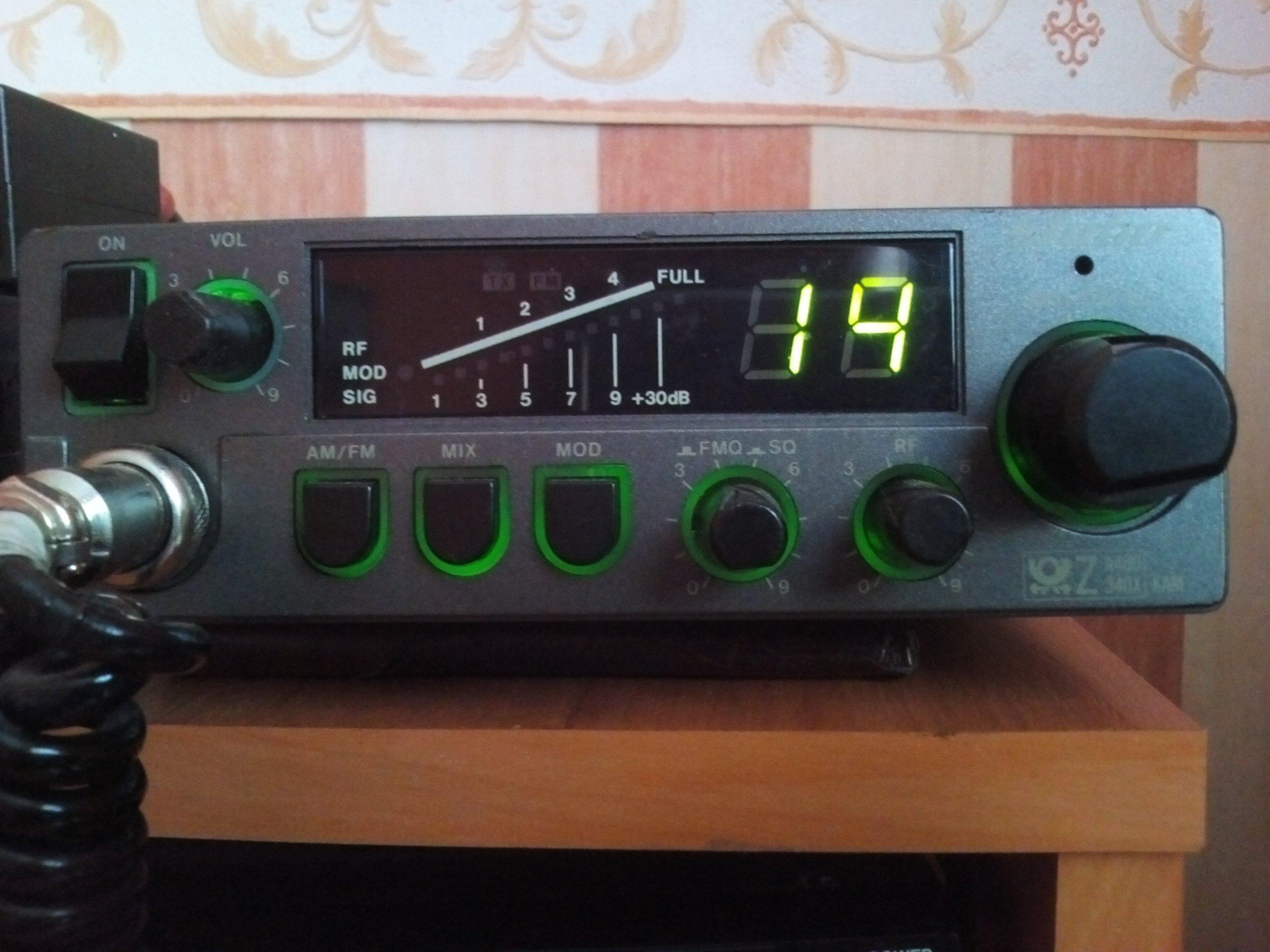 Sprzedam Sb radio Stabo Xm 5012