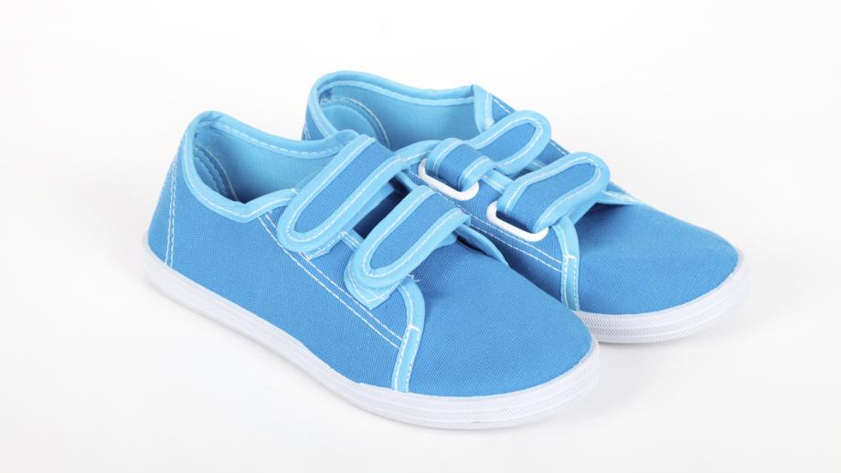 Wiosenne buty dla chłopca do 100 zł