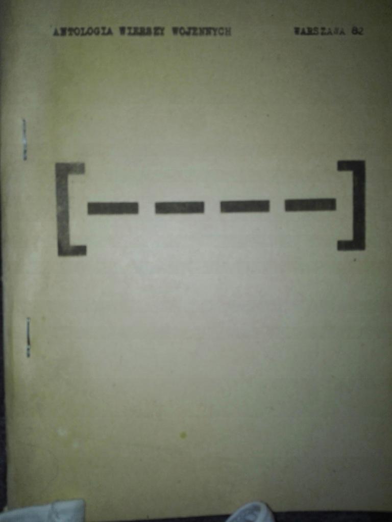 ANTOLOGIA WIERSZY WOJENNYCH 1982 drugi obieg - 7574626802 - oficjalne  archiwum Allegro