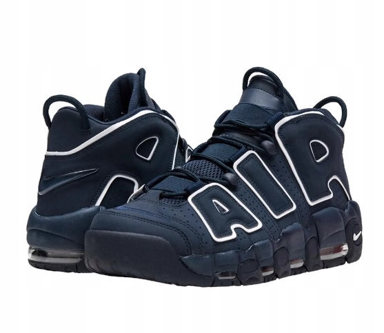 Nike Sportswear AIR MORE UPTEMPO Sneakersy wysokie blue