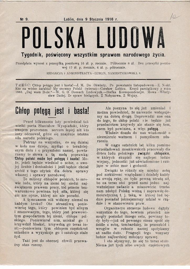 Polska Ludowa 1916 Potok Wielki Tomaszów Krzczonów