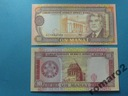 Turkmenistan Banknot 10 Manat 1993 UNC P-3