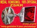 radziecki medal odznaka sierp i mlot zsrr cccp +$$