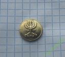 guzik żydowski judaika