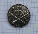 жетон прусской (16) доставка товаров из Польши и Allegro на русском