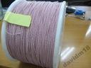 Lica w bawełnie, Lica nawojowa, LICA-7x0,07 50mb