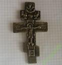 krzyż prawosławny (4)