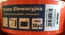 лента ШТУКАТУРНЫЙ ФАСАДНЫЙ апельсиновое 48мм х 50