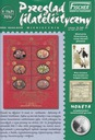 Обзор марок в филателистической 03/2016 (162) - НОВИНКА !! доставка товаров из Польши и Allegro на русском