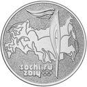 ROSJA 25 rubli Soczi Pochodnia