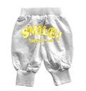 Joggersy spodnie dresowe capri SMILE 104-110 SALE!