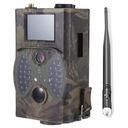 Камера лесная GSM fotopułapka ХК -300M MMS