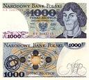 1000 zł Kopernik seria HH - 1982 - UNC z paczki