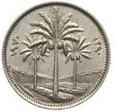 Irak - moneta - 25 Fils 1970
