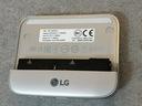 Moduł do kamery LG CAM Plus CBG-700 G5 + gratis