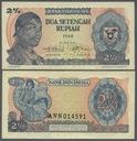 ### INDONEZJA - P103 - 1968 - 2 1/2 RUPII