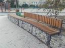 Ławka parkowa Ławka miejska Różne Wzory Nietypowe