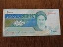 619.IRAN 10 000 RIELI