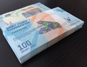 Paczka bankowa Madagaskar 100 ariary 2017 nr.2