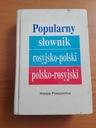 Popularny słownik rosyjsko-polski polsko-rosyjski