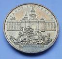 2 zł 1999 - Pałac Potockich