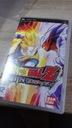 Gra PSP Dragon Ball Z Shin Budokai