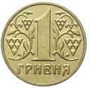 Ukraina - moneta - 1 Hrywna 2001