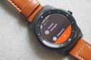LG Watch R z dodatkami