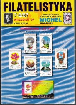 ФИЛАТЕЛИЯ 7-8/97 доставка товаров из Польши и Allegro на русском