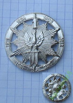 знак Конных Стрелков доставка товаров из Польши и Allegro на русском